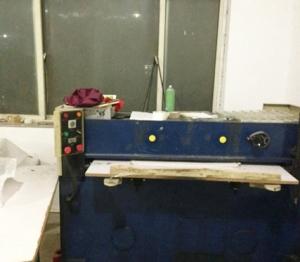 30吨液压裁切机