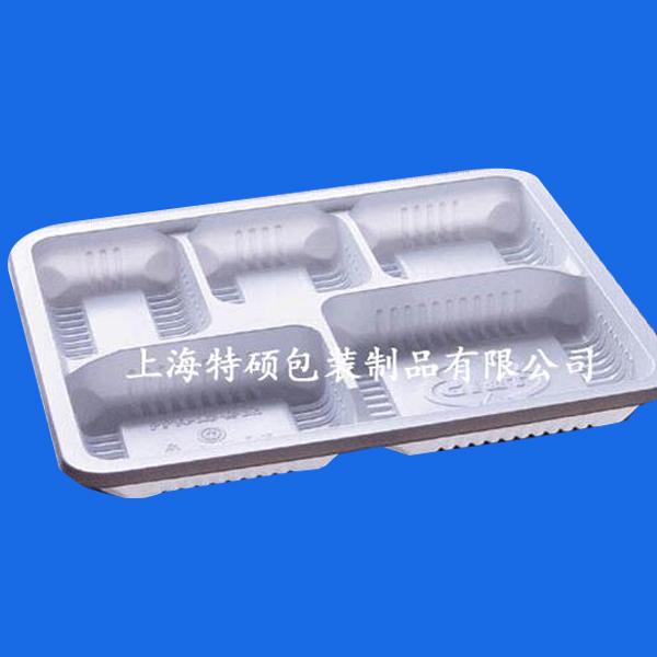 食品吸塑包装006