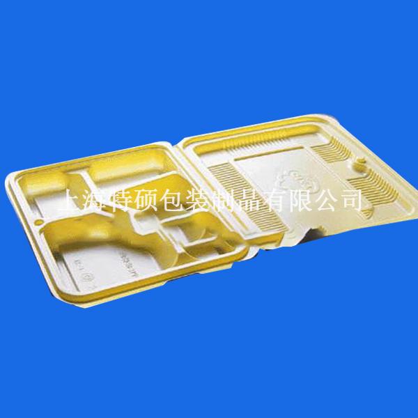 食品吸塑包装002