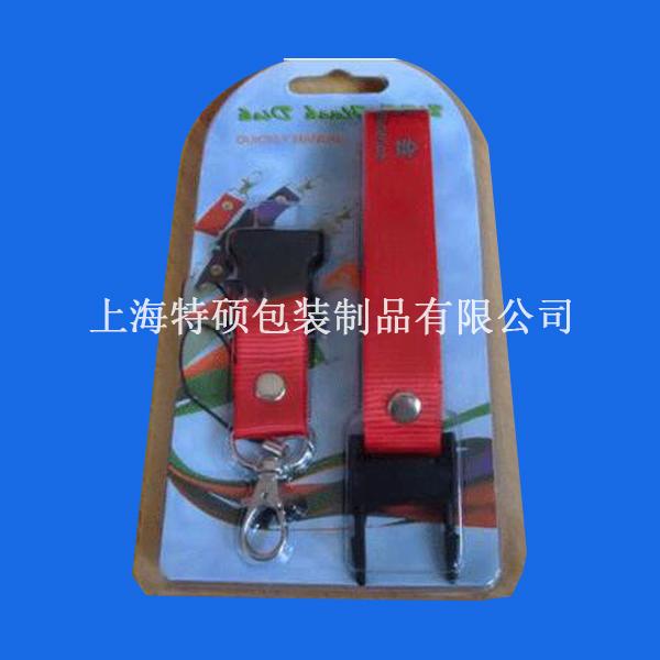 五金工具包装009