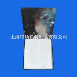上海薄片吸塑